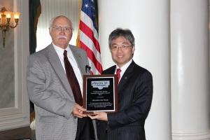 Altavista Special Achievement Award Presentation